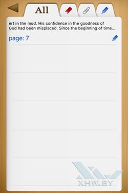 Меню заметок в Ebook Reader