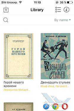 Книги в eBoox