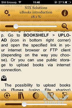 Текст книги в uBooks Free и меню чтения