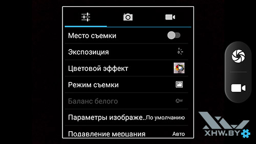 Основные настройки основной камеры смартфона BQ Strike Selfie BQS-5050