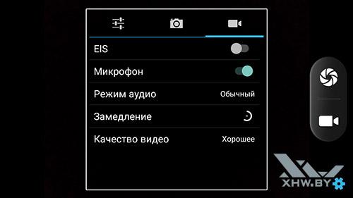 Параметры настройки видеокамеры основной камеры BQ Strike Selfie BQS-5050 рис1