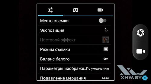 Основные настройки фронтальной камеры BQ Strike Selfie BQS-5050