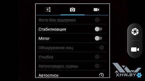 Настройки фотосъемки фронтальной камеры BQ Strike Selfie BQS-5050 рис1
