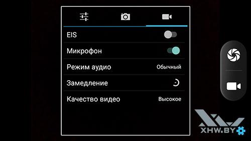 Настройки видеосъемки фронтальной камеры BQ Strike Selfie BQS-5050