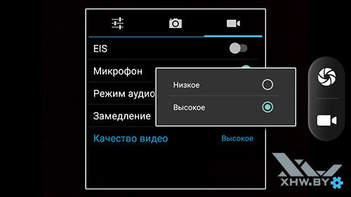 Доступные разрешения съемки видео фронтальной камеры BQ Strike Selfie BQS-5050