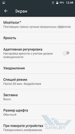 Дополнітельные настройки экрана BQ Strike Selfie BQS-5050
