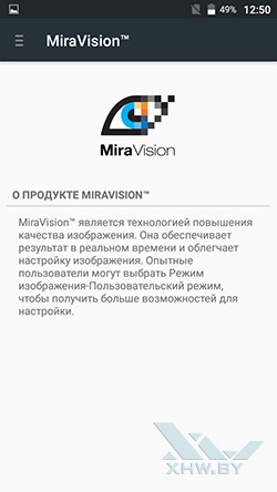 Режим настроек MiraVision для экрана BQ Strike Selfie BQS-5050