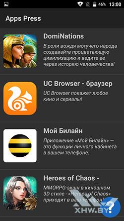 Apps Press – один из виджетов, который подкидывает приложения на домашний экран