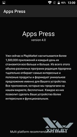 Apps Press – ни настроек, ни выхода из приложения