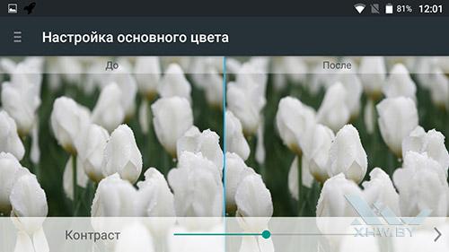Настройка основног цвета экрана BQ Strike Selfie BQS-5050