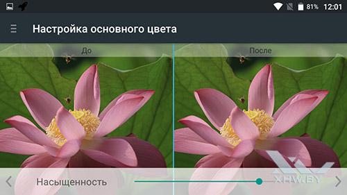 Насыщенность основного цвета экрана BQ Strike Selfie BQS-5050