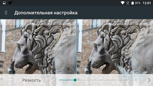 Резкость экрана BQ Strike Selfie BQS-5050