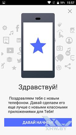 Tingz.me также претендует на поставку приложения