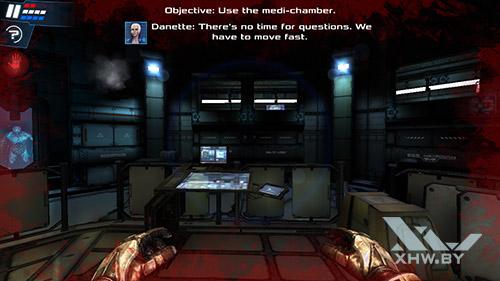 Игра Dead Effect 2 на BQ Strike Selfie