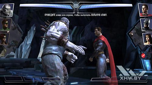 Игра Injustice: Gods Among Us на BQ Strike Selfie