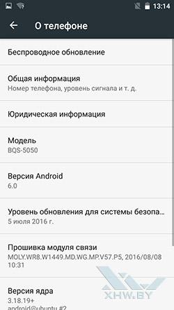 О системе BQ Strike Selfie BQS-5050