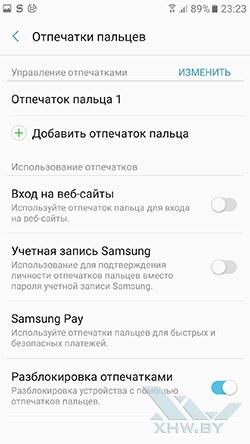 Работа со сканером отпечатков пальцев Galaxy A5 (2017) рис. 4