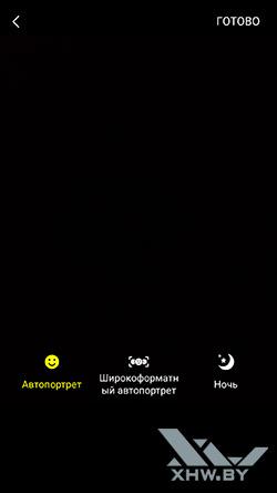 Параметры фронтальной камеры Samsung Galaxy A5 (2017). Рис. 1