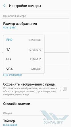 Разрешение видео основной камеры Galaxy A5 (2017)