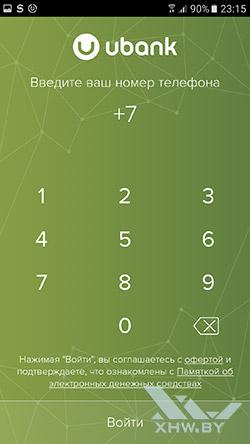 Приложение Ubank на Galaxy A5 (2017)