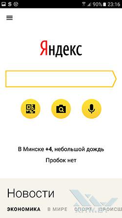 Приложение Яндекс на Samsung Galaxy A5 (2017)