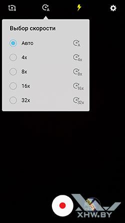 Дополнительные режимы съемки Galaxy A5 (2017) рис 2