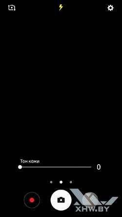 Регулировка тона кожи Galaxy A5 (2017)