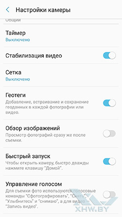 Настройки камеры смартфона Galaxy A5 (2017) рис. 2