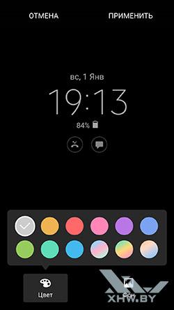 Always On на Samsung Galaxy A5 (2017). Рис. 3