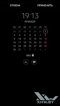 Always On на Samsung Galaxy A5 (2017). Рис. 6