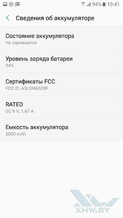 Аккумулятор Samsung Galaxy A5 (2017)