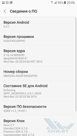 О системе Samsung Galaxy A5 (2017)