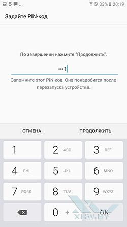 Параметры сканера отпечатков Samsung Galaxy A7 (2017). Рис. 3