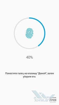 Параметры сканера отпечатков Samsung Galaxy A7 (2017). Рис. 5