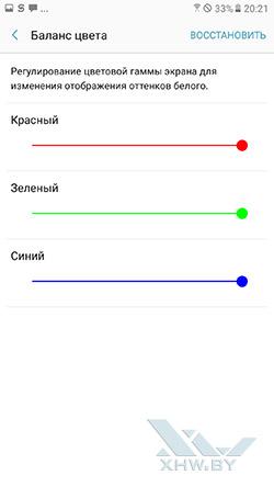 Баланс цвета экрана Samsung Galaxy A7 (2017)
