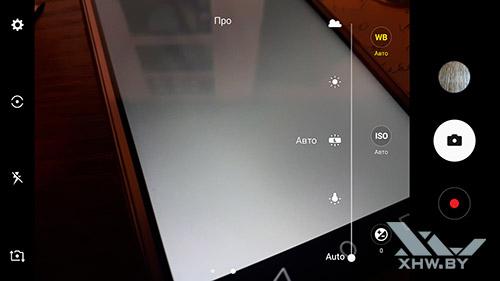 Баланс белого камеры Samsung Galaxy A7 (2017)