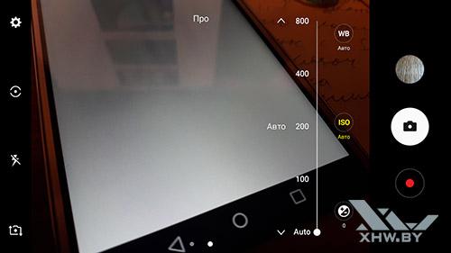 Светочувствительность камеры Samsung Galaxy A7 (2017)