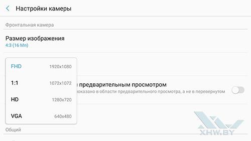 Разрешение видео лицевой камеры Samsung Galaxy A7 (2017)