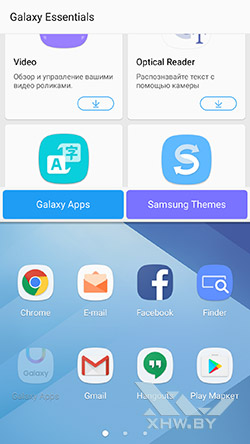 MultiWindow на Samsung Galaxy A7 (2017). Рис. 1