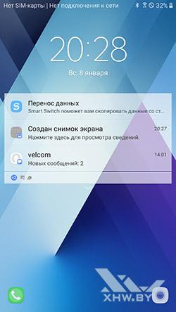 Экран блокировки Samsung Galaxy A7 (2017)