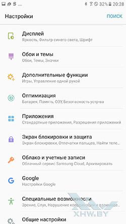 Настройки Samsung Galaxy A7 (2017). Рис. 2