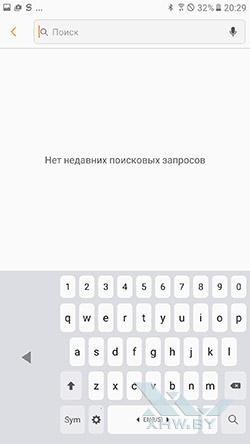 Управление одной рукой на Samsung Galaxy A7 (2017). Рис. 3