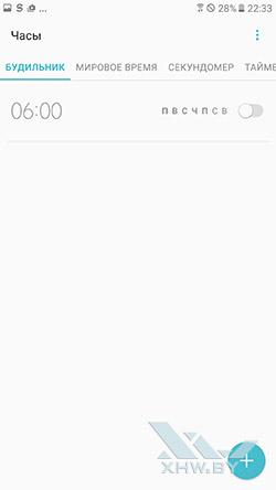 Часы на Samsung Galaxy A7 (2017)