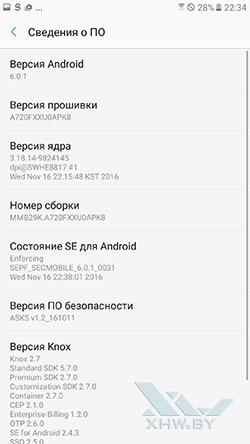 О Samsung Galaxy A7 (2017)