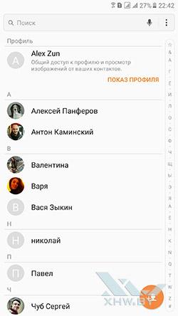 Перенос контактов с SIM-карты на Samsung Galaxy A7 (2017). Рис. 1