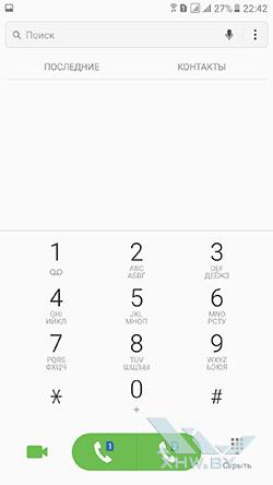 Переключение SIM-карт на Samsung Galaxy A7 (2017). Рис. 1