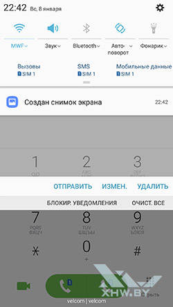 Переключение SIM-карт на Samsung Galaxy A7 (2017). Рис. 2
