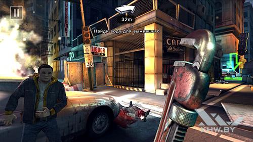 Игра Dead Trigger 2 на Huawei Y6 II Compact
