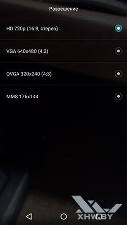 Разрешение съемки видео на Huawei Y6 II Compact