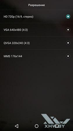 Разрешение видео лицевой камеры Huawei Y6 II Compact